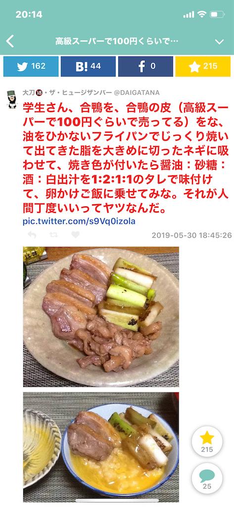 f:id:renrakutsuro:20200725162234p:image
