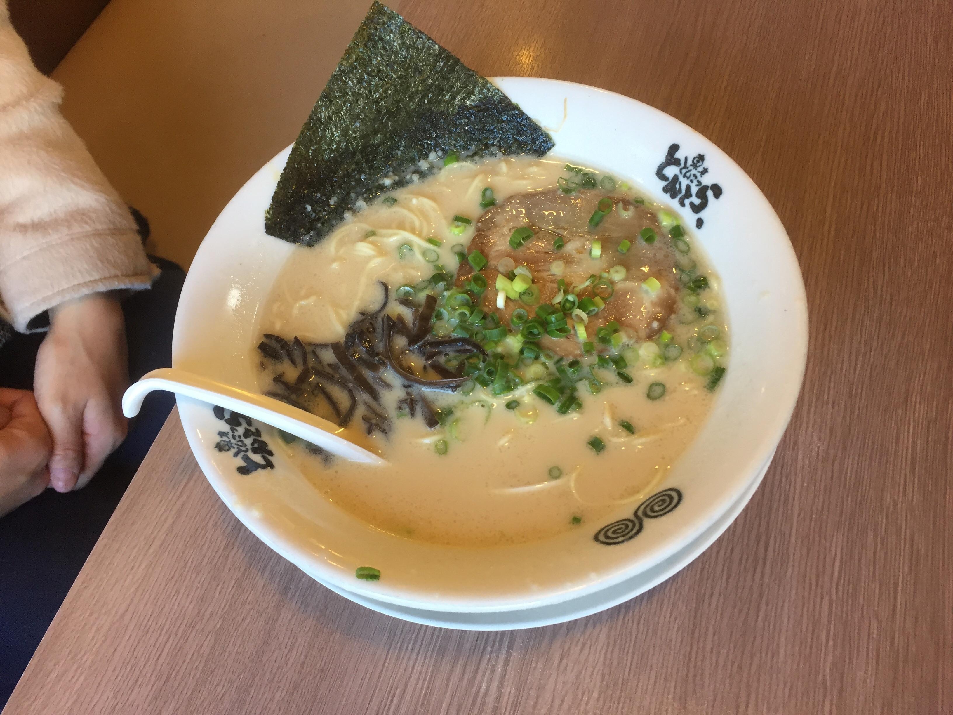 f:id:renren-wacyanosuke:20170211153030j:image