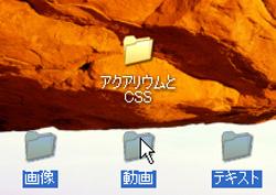 f:id:renshuu01:20100913010744j:image