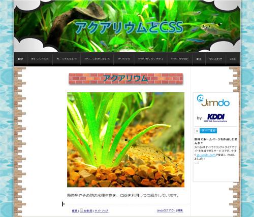 f:id:renshuu01:20100920235718j:image