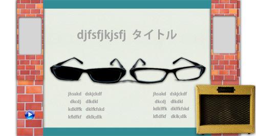 f:id:renshuu01:20100927062248j:image