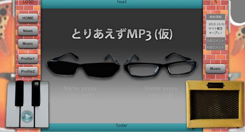 f:id:renshuu01:20101004005540j:image