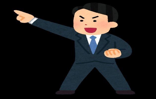 目標に向かって片手を挙げ指を指す男性
