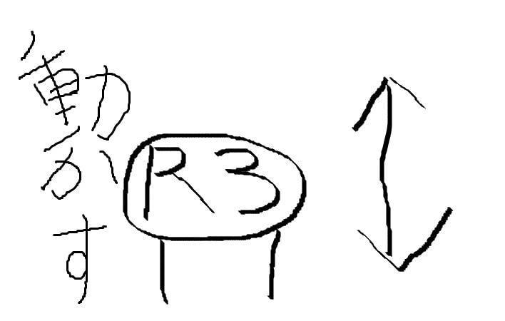 f:id:rensyublog:20200510000116j:plain