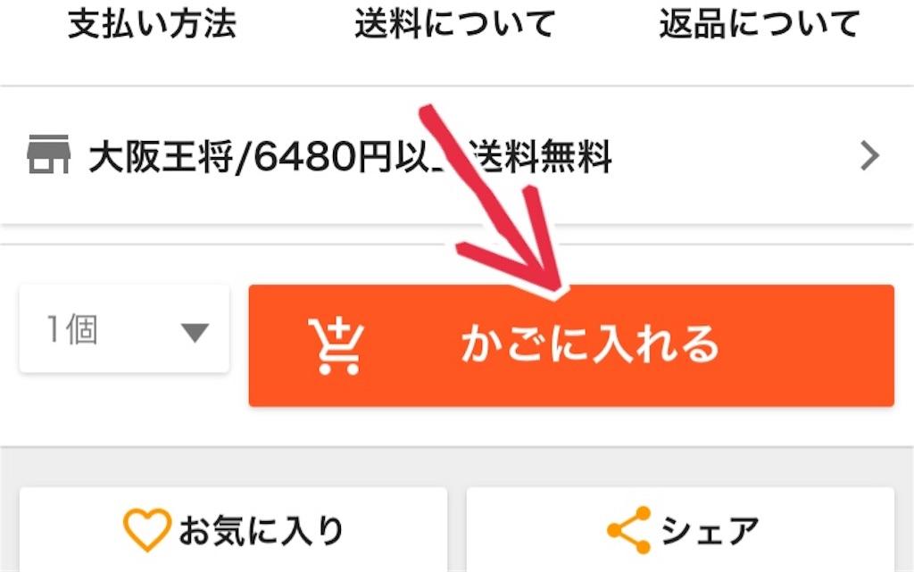 f:id:rentalyume:20171207221427j:plain