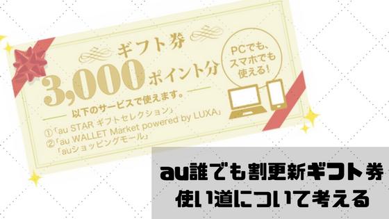 f:id:rentalyume:20180119031040p:plain
