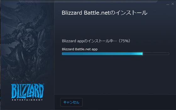 Blizzardホーム - Blizzard Entertainment