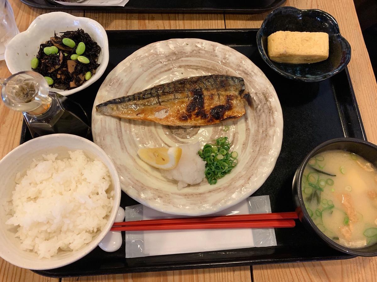梅山鉄平食堂の塩サバ焼き定食