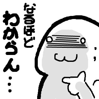 f:id:reo0040:20170405104949p:plain