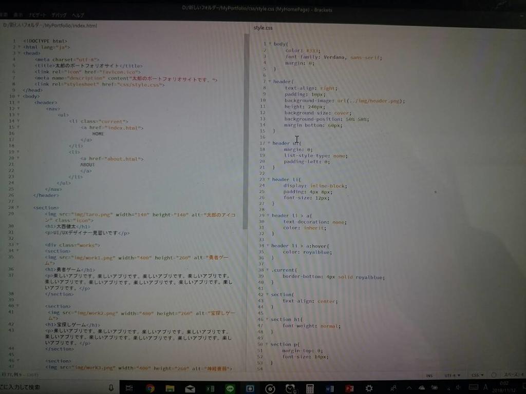 f:id:reo0040:20181112000343j:plain