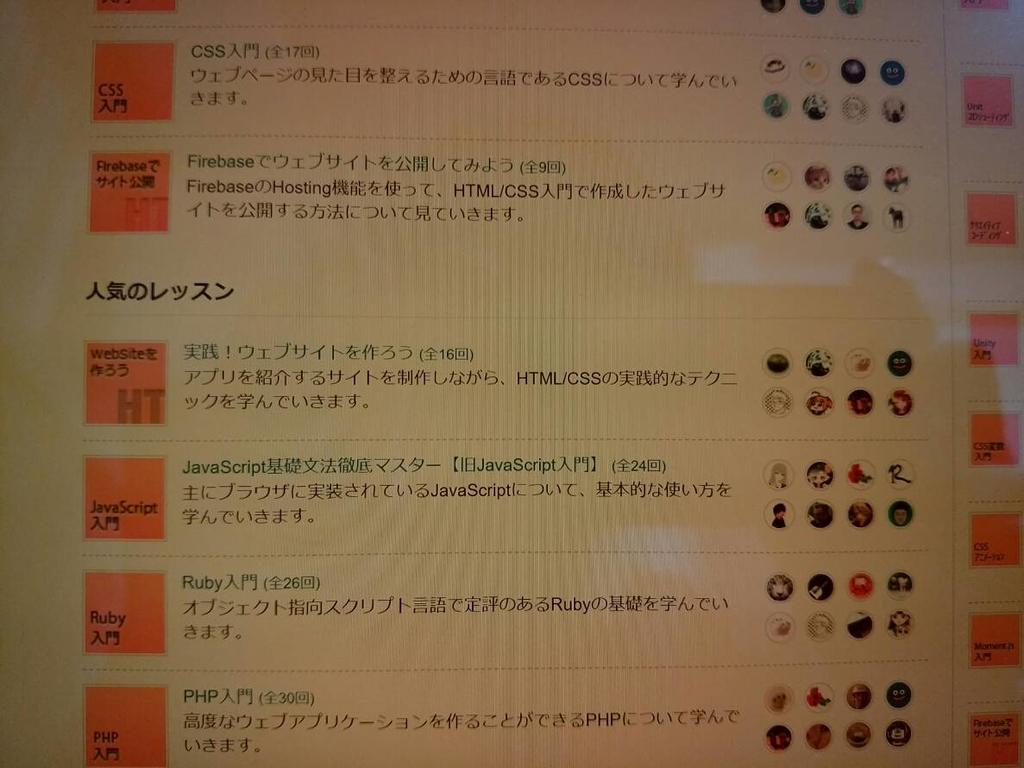 f:id:reo0040:20181202222717j:plain