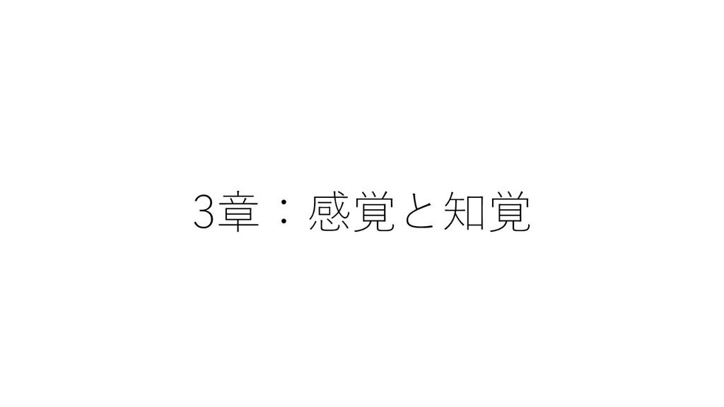 f:id:reo0040:20190309201825j:plain