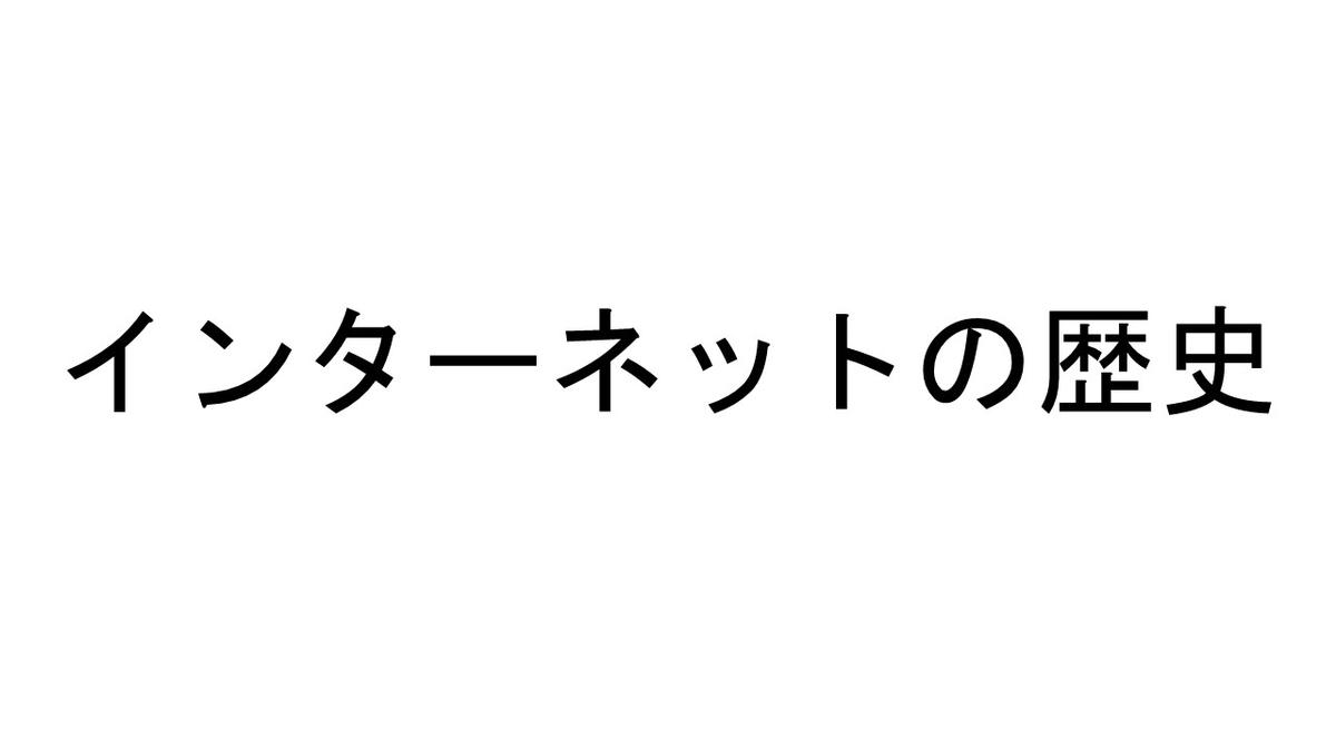 f:id:reo0040:20190605235850j:plain