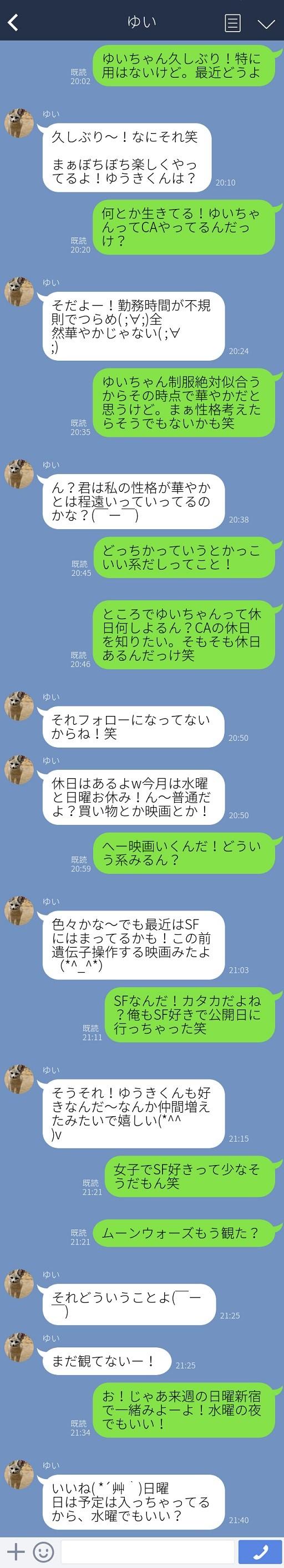 f:id:reo_koikawa:20170305133503j:plain
