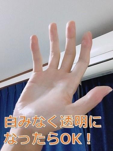 ワックスを塗った手