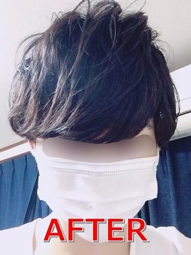 髪型after