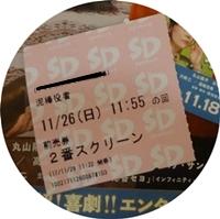 f:id:reo_life:20171126194031j:plain