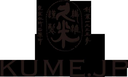久米繊維ロゴ