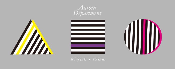 aurora_d
