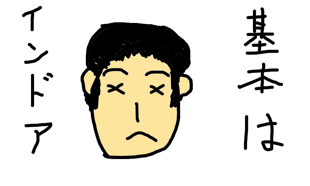 f:id:reon5653desu:20151214142838j:plain