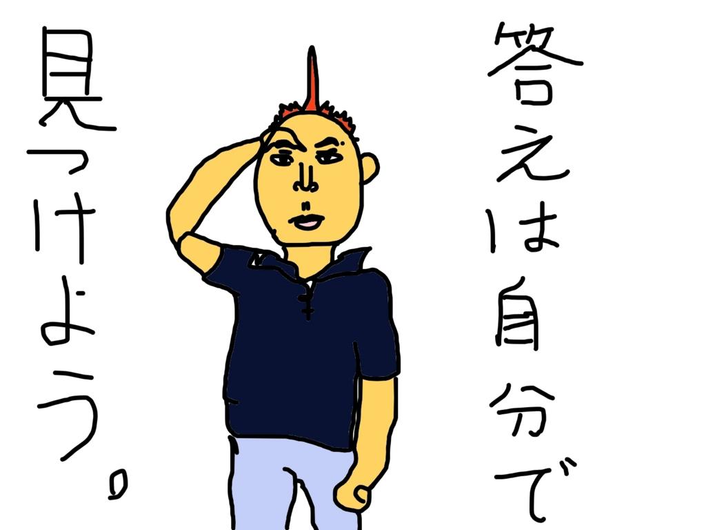 f:id:reon5653desu:20160123182637j:plain