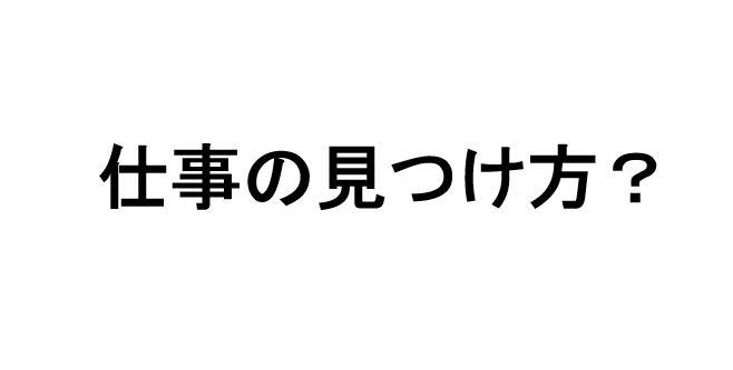 f:id:reon5653desu:20170215183955j:plain