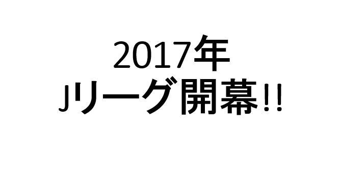 f:id:reon5653desu:20170226155454j:plain