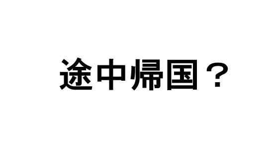 f:id:reon5653desu:20170401182538j:plain