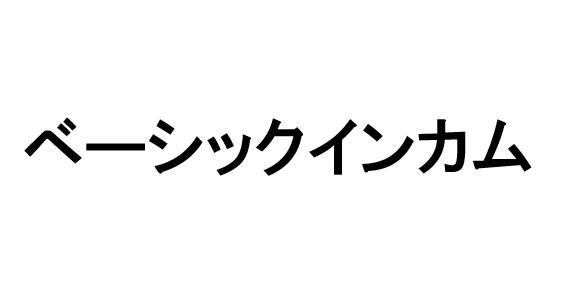 f:id:reon5653desu:20171030171018j:plain