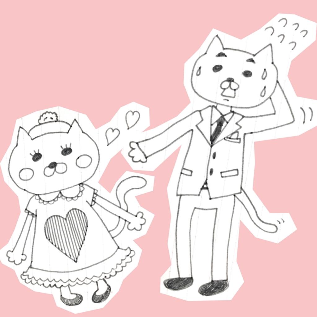 f:id:reona-kinoko:20170724030819j:plain