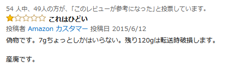 f:id:reonaworks:20151019124205p:plain