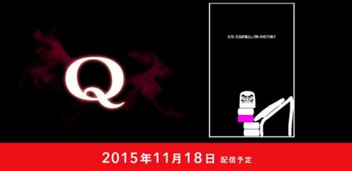 f:id:reonaworks:20151113111914p:plain