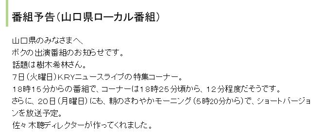 f:id:reonmanma:20200105095812p:plain