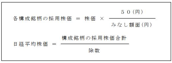 f:id:reopajigsaw:20200326000035p:plain