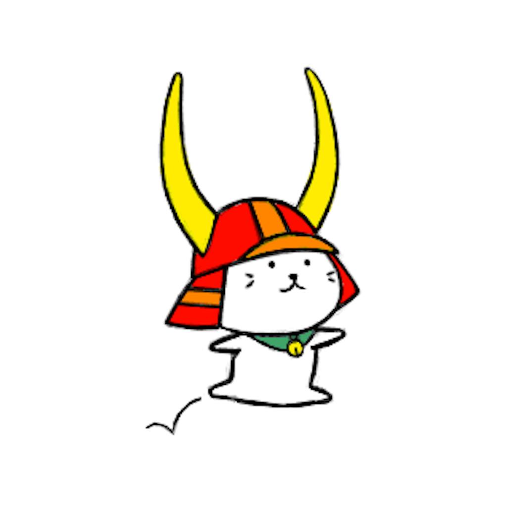 f:id:reoru_puyo29:20190525213642p:image