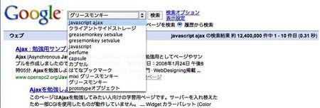 f:id:replication:20080131235530j:image