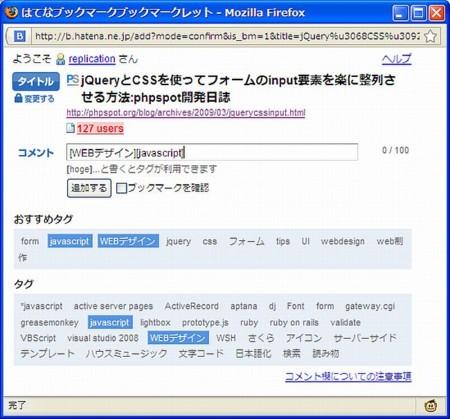 f:id:replication:20090326220525j:image