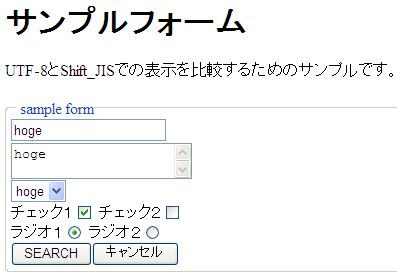 f:id:replication:20091022002213p:image