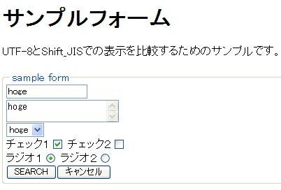 f:id:replication:20091022002229p:image