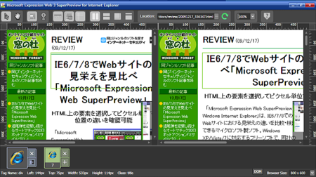 f:id:replication:20091217235006p:image