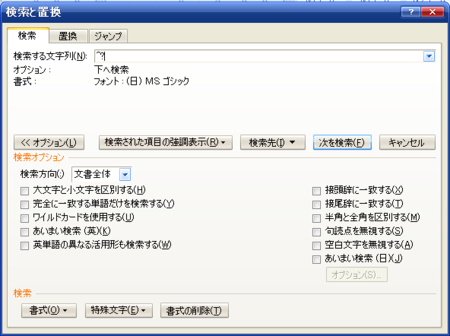 f:id:replication:20100115224211p:image