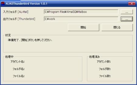 f:id:replication:20100118214502p:image