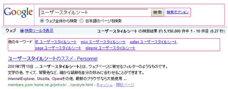 f:id:replication:20100121234611p:image