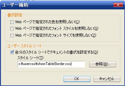 f:id:replication:20100121235944p:image