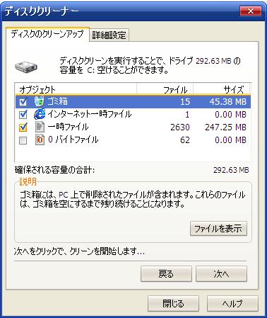 f:id:replication:20100126234128p:image