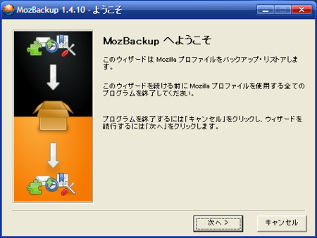 f:id:replication:20100127003718p:image