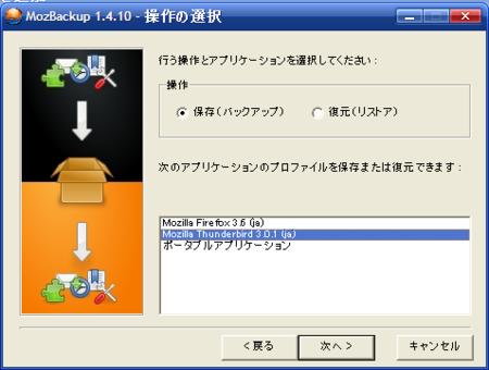 f:id:replication:20100127003748p:image