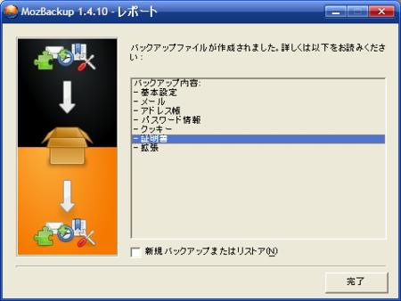 f:id:replication:20100127003957p:image