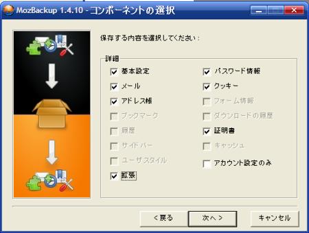 f:id:replication:20100127003959p:image