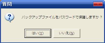 f:id:replication:20100127004000p:image